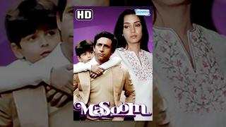Masoom - Full Cast & Crew - IMDb