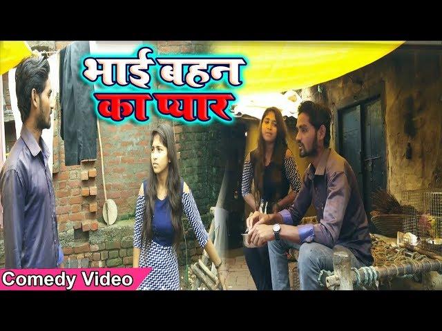 Comedy Video || ??? ??? ?? ????? || Shivani Singh & Akhilesh Raj Bhojpuriya,