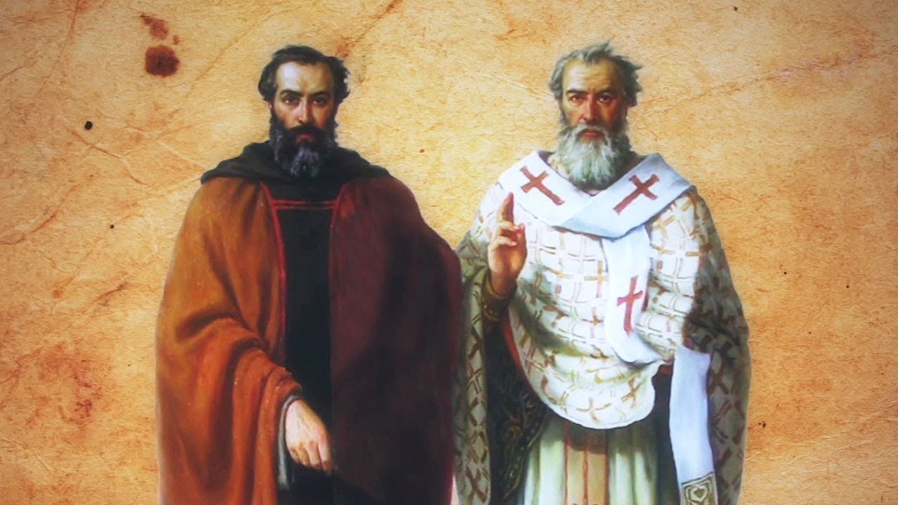 Кирилл и Мефодий: тайная миссия