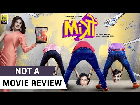 Mitron | Not A Movie Review | Sucharita Tyagi | Film Companion