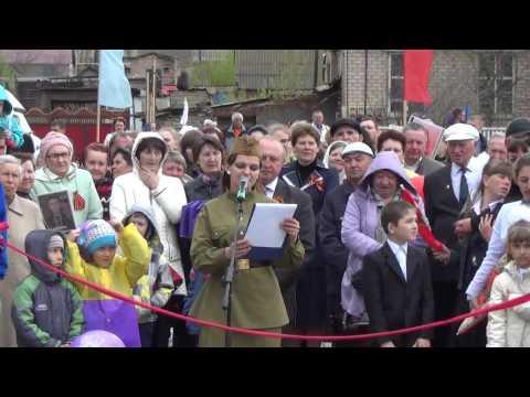 9 мая 2017 год Открытие фонтана в Александровке Александровского района Оренбургской области