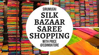 Wholesale and Retail Handloom/Silk Saree Shopping in Coimbatore    Sirumugai Silk Bazaar   