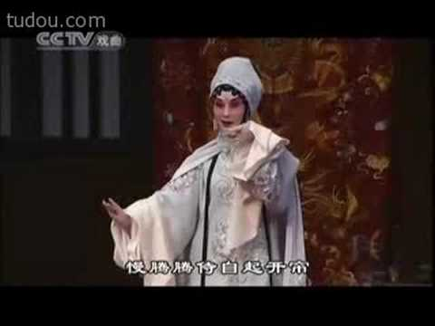 Chinese Kunqu Opera-Tha Palace of Eternal Youth-長生殿-2