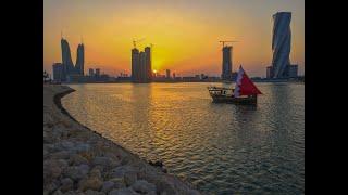 او يا مال اغنية البحر اغنية الكويتية oh ya mal #Bahrain #AvenuesBahrainrain #Avenues #sea#NasirHamad