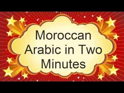 Learn Moroccan Arabic in 2 minutes 6- question words in moroccan arabic