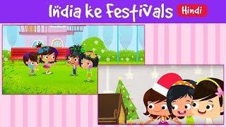 Festivals of India | Hindi Kahaniya | भारत के त्योहार | | Kids Festival Compilation | Jalebi Street