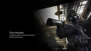 видео Первое дополнение для Call of Duty: Modern Warfare 3