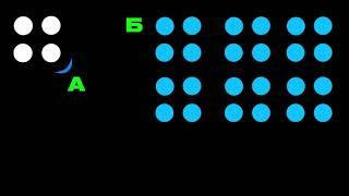 4. Эльконин-Давыдов, математика 1 класс, мерки