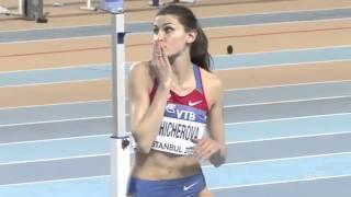 Anna Chicherova, a beautiful Russian high jumper