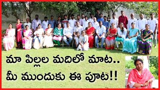 With Love - Yours lovingly Kalaguragampa Family /మీ ఆశీస్సుల తోమేము ఇలా వున్నాము కలగూర గంప కుటుంబం