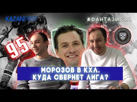 Алексей Морозов - удобный для всех кандидат