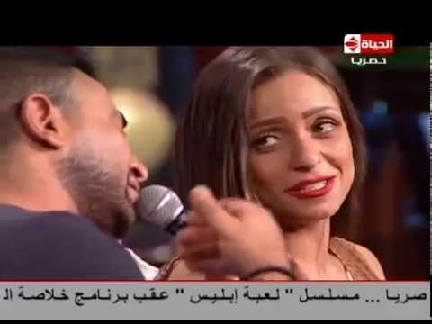 خلاصة الكلام أحمد سعد مع ريم البارودي بصلي وأنت بتتكلم