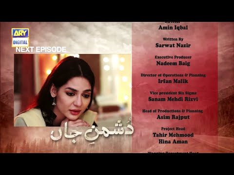 Dushman-e-Jaan Episode 17 - Teaser | ARY Digital Drama