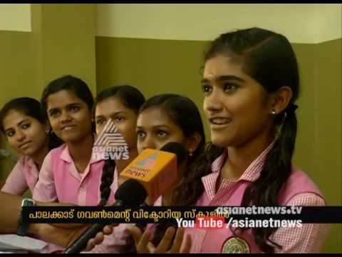 Palakkad Government Victoria school's all students  taking Ramadan Fasting |Ramadan 2017