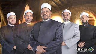 مستشار المفتي يوضح حكم وضوء من غفلت عيناه لدقائق.. فيديو