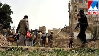 13 Indians alive, 7 missing in Yemen: MEA confirms