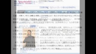 本木雅弘>昭和天皇役に重圧 「賛否両論受けたい」 まんたんウェブ 7月1...