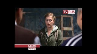 "Анонс Х/ф ""Загадка для Веры"" Телеканал TVRus"