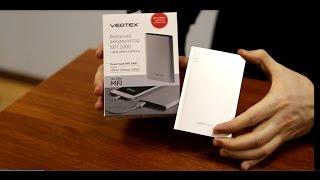 powerbank аккумулятор Vertex MFI5000