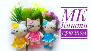 Фото МК Hello Kitty Хэлоу Китти крючком Часть первая Голова