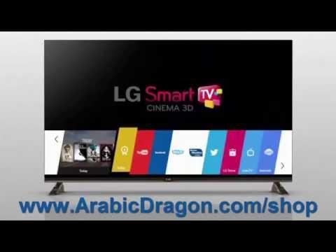 طريقة تشغيل عناوين IPTV على سمارت SMART TV | FunnyCat TV