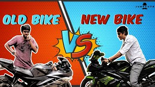New bike vs Old bike - the reality