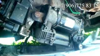 Снятие, демонтаж и ремонт компрессора пневмоподвески Audi Q7 , allroad . Touareg.  Porsche Cayenne .