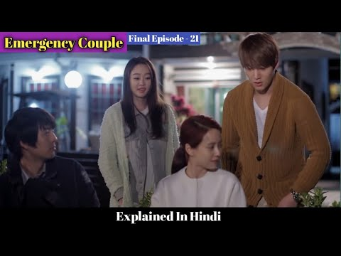 Download Emergency Couple ll Final episode - 21 ll hindi explanation by korean drama lovers