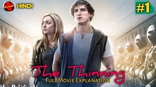 The thinning Explained in hindi | The thinning movie explained in hindi | desibook|