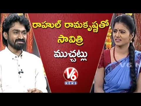 Arjun Reddy Fame Rahul Ramakrishna Exclusive Interview With Savitri | Teenmaar News | V6