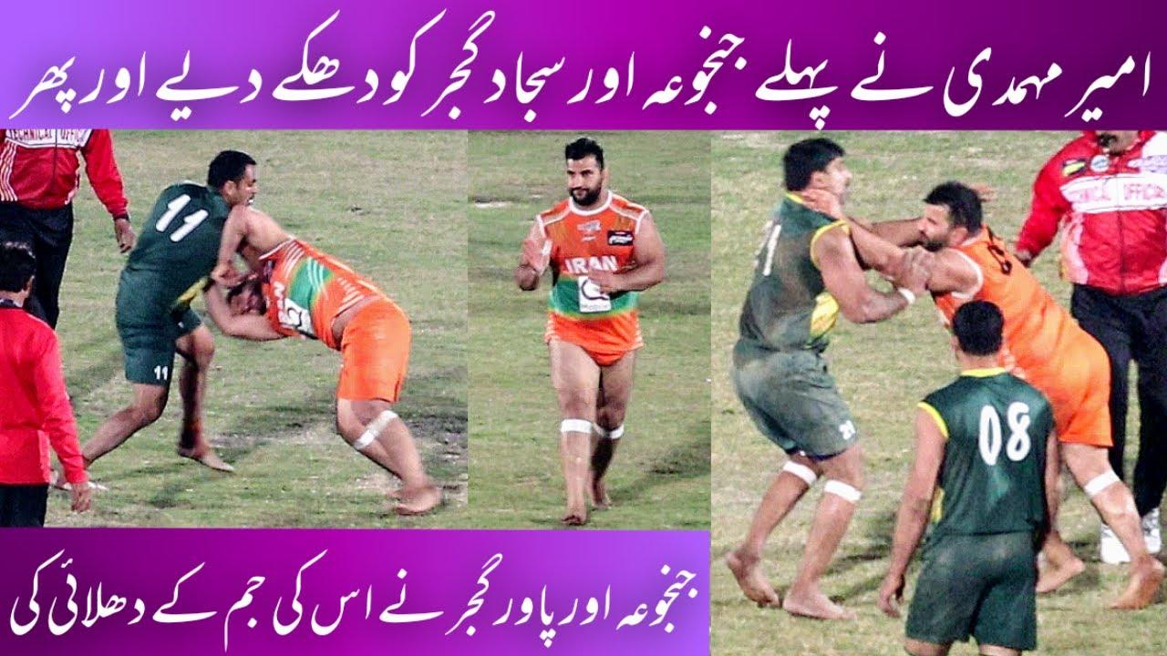 Best Raid of Ameer Muhammadi for his Kabaddi Career | Pak VS Iran Kabaddi World Cup 2020 |Thru Media