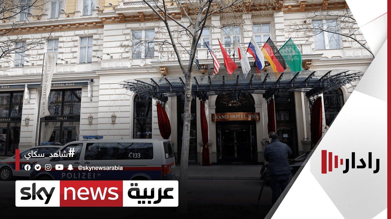 طهران: راغبون في التوصل لاتفاق قبل 21 مايو | #رادار  - نشر قبل 3 ساعة