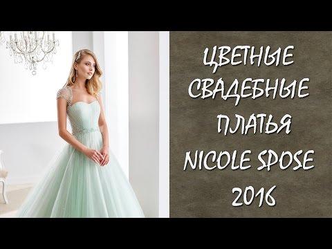 Sherri Hill (Шерри Хилл) платья: вечерние и свадебные модели