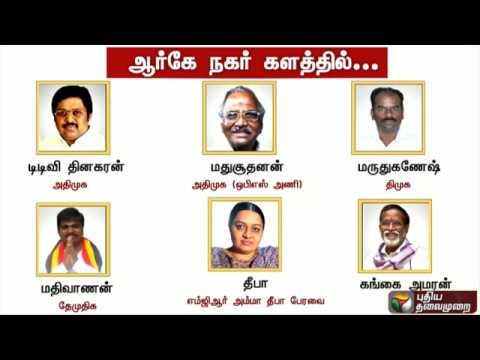 Image result for rk nagar by election 2017