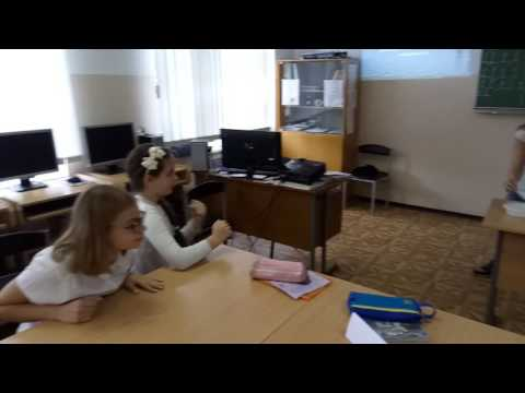 Урок-игра по информатике в 5 классе