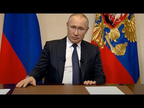 Обращение Владимира Путина к россиянам из-за ситуации с коронавирусом