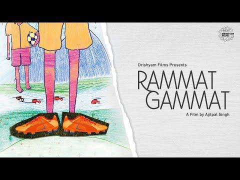 Award Winning Short   Rammat Gammat by Ajitpal Singh   Produced by Manish Mundra