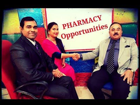 CAREER IN PHARMACY : (D.Pharmacy, B.Pharmacy, M.Pharmacy, Pharmacists, Research, etc.)