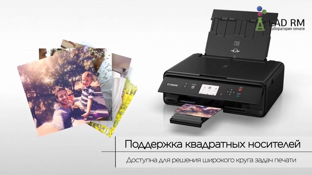 317670 мфу hp deskjet 2130, белый. Код: 317670;технология печати — струйный, формат печати — a4, кол-во цветов — 4, скорость чб-печати (а4) до 7. 5стр/мин, скорость цветной печати (а4) до 5. 5стр/мин, оптическое разрешение сканера 1200×1200 dpi, usb. Амурская. Много. Дубровка. Много.