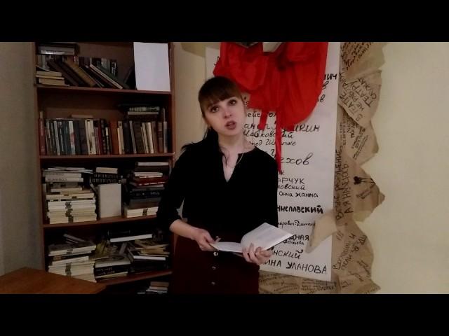 Изображение предпросмотра прочтения – АлесяТурунцева читает произведение «Примета» Б.Ш.Окуджавы