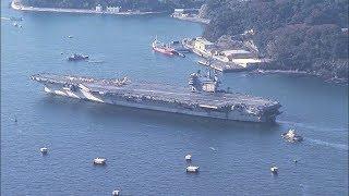 米空母「ロナルド・レーガン」が横須賀に帰港