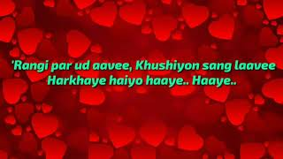 Shubharambh Lyrics _ Kai Po Che _ Full Lyrical Song _ Lyricarz | Best Lyrical Song | Lyricarz