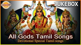 All gods tamil devotional songs. listen to sarava devatala special songs jukebox on tv. list :- anjaneya song 00:01 anud...