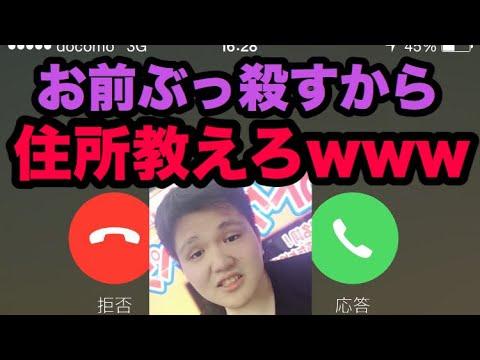 �神回】喧嘩を売�����学6年生を返り討����ら�泣����wwww�後編】