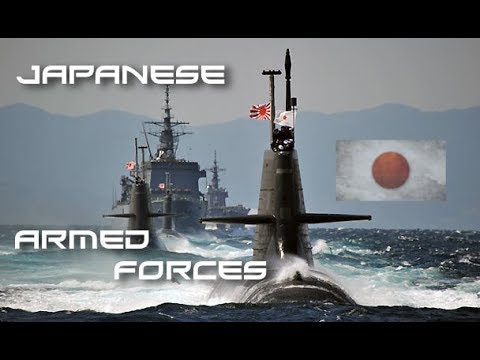 Japanese Military Power | JSDF | 2016 | HD