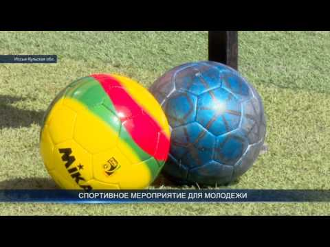 BALYKCHY Futboll 2017