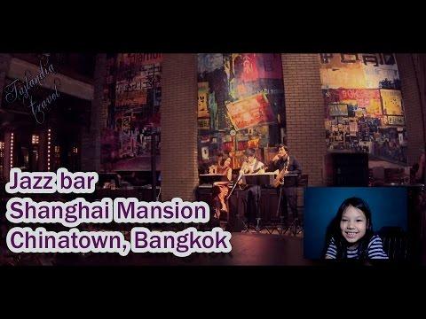 Red Rose Jazz Bar w Shanghai Mansion, Chinatown, Bangkok