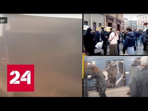 Трагедия в Петербурге:
