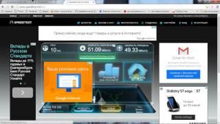 Ростелеком интернет