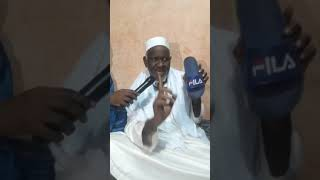 Professeur Sheikh Yacoub Doucoure - Faites attention avec des logo qui joue avec le nom d'Allah.